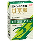 【第2類医薬品】「クラシエ」漢方甘草湯エキス顆粒SII 10包