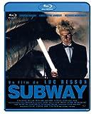 サブウェイ -デジタル・レストア・バージョン- Blu-ray[Blu-ray/ブルーレイ]