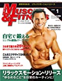 『マッスル・アンド・フィットネス日本版』2009年1月号