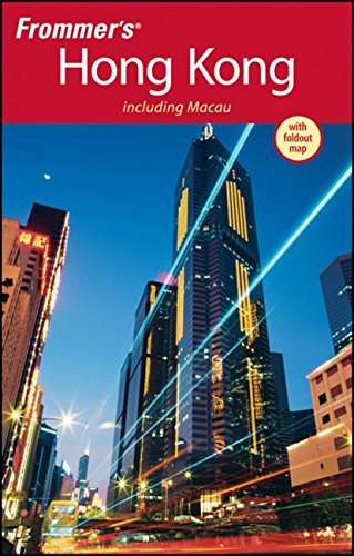 Frommer's Hong Kong (Frommer's Complete Guides)