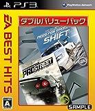 EA BEST HITS ダブルバリューパック ニード・フォー・スピード プロストリート+シフト