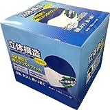 マイスター立体マスク N95規格相当品 1箱(10枚入×10パック)