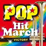 2011 ポップ・ヒット・マーチ ~VICTORY~
