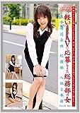 働くオンナ 19 [DVD]