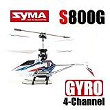 2012 NEW SYMA S800G 4CH 赤外線ヘリコプター