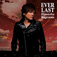 「EVER LAST」