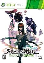 STEINS;GATE ダブルパック XBOX360