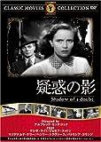 ���Ǥα� [DVD] FRT-102