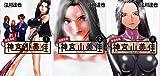 家庭教師 神宮山美佳 コミック 1-3巻セット (KCデラックス)