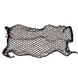 Harimao 車載 用 トランクネット ラゲッジネット 網 収納 荷物固定 荷崩れ 防止 収納袋 付き (70×100mm)