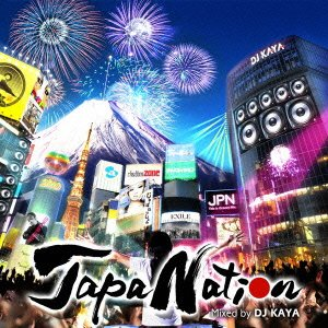 JAPANATION mixed by DJ KAYA