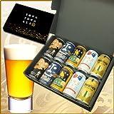 よなよなエール モンドセレクション2年連続最高金賞 ビール お歳暮 ギフト セット 5種10缶