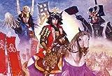 2000スモールピース 直江兼続 愛と義の武将 S62-508