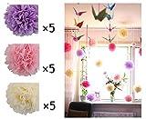ペーパー フラワー 3色 15個 セット パーティー 飾りつけ に … (ピンク・パープル・アイボリー)