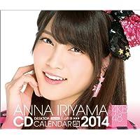(卓上)AKB48 入山杏奈 カレンダー 2014年