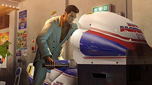 Yakuza Zero screenshot