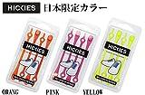(ヒッキーズ) HICKIES 日本限定カラー 16本入 色違い2本含 ELASTIC LACING SYSTEM 靴紐 ORANGE