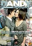 「キスまで3cm 日曜日の恋人のいない美淑女に満員状態で息がかかるほど密着したらヤられた」VOL.2 [DVD]