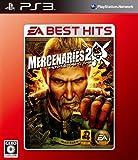 EA BEST HITS マーセナリーズ2 ワールド イン フレームス