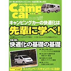 �L�����v�J�[�}�K�W�� vol.26 car audio magazine (�J�[�I�[�f�B�I�}�K�W��) 2011�N 07���� [�G��]