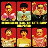 BLOOD JAPAN TEAR