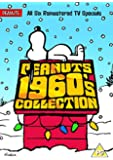 Peanuts 1960's Collection [DVD]