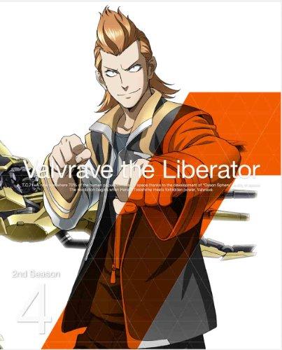 革命機ヴァルヴレイヴ 2nd SEASON 4(完全生産限定版) [Blu-ray]