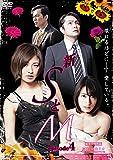 新 SとM episode4 [DVD]