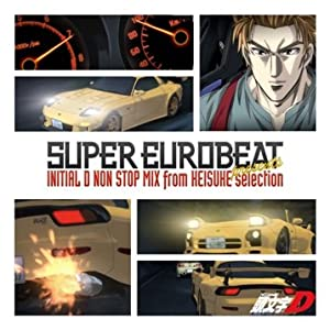 Initial d Non-Stop Mix from Ke