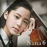 Nana 15(限定deluxe edition盤)(DVD付)