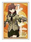 ブシロードスリーブコレクションHG (ハイグレード) Vol.899 艦隊これくしょん -艦これ- 『大井』