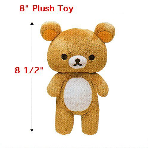 515nqopxO5L Cheap  Rilakkuma Plush 9 w/ secret pocket (MD09601)