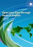 ニュース英語で世界を拓く-Open your Eyes through News in English