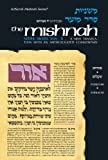 img - for Seder Moed: Pesachim, Shekalim (Artscroll Mishnah Series) book / textbook / text book