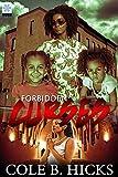 img - for Forbidden Curses book / textbook / text book