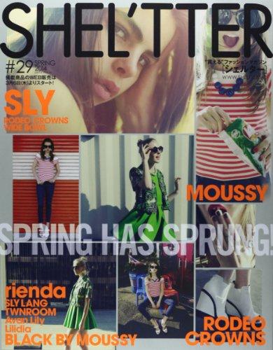 SHEL'TTER #29 (saita mook)