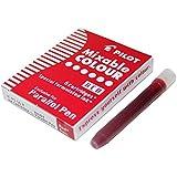 PILOT Tintenpatronen für Füllhalter Parallel Pen, rot