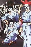 銀魂 シーズン 其ノ参 08 【完全生産限定版】 [DVD]