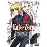 Fate/Zero コミックアンソロジー Root-crown (DNAメディアコミックス)