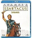 スパルタカス [Blu-ray]