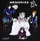 MEMORIES()