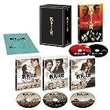 終戦70年周年記念 特別リリース(初回限定生産)戦争と人間 ブル...[Blu-ray/ブルーレイ]