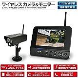 ELPA ワイヤレス防犯カメラ&モニターセット CMS-7001
