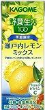 カゴメ 野菜生活100 瀬戸内レモンミックス 200ml×24本