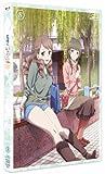 花咲くいろは 8 [Blu-ray]