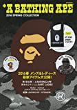 A BATHING APE A BATHING APE® 2016 SPRING COLLECTION (e-MOOK 宝島社ブランドムック)