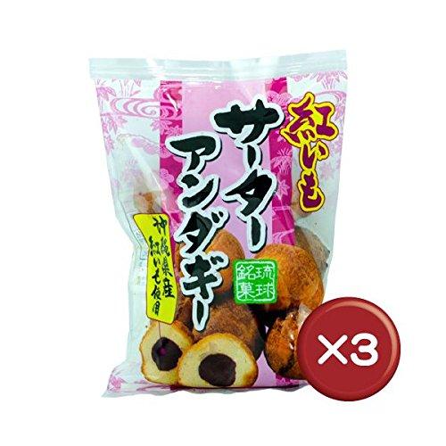 琉球銘菓 紅いもサーターアンダギー 3袋セット