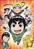 ナルトSD ロック・リーの青春フルパワー忍伝 9 [DVD]
