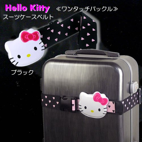 Made in Japan Hello Kitty suitcase belt «heart polka dot black» Hello Kitty one touch buckle supple belt use