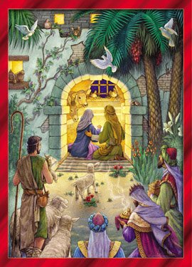 Peaceful Nativity Christmas Cards - Set of 15